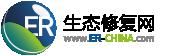 中國生態修復網