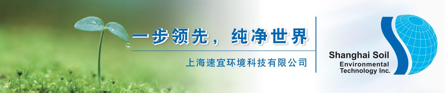 此外,北九州市还为青岛市,天津市和大连市等地建立生态园区提供了很大